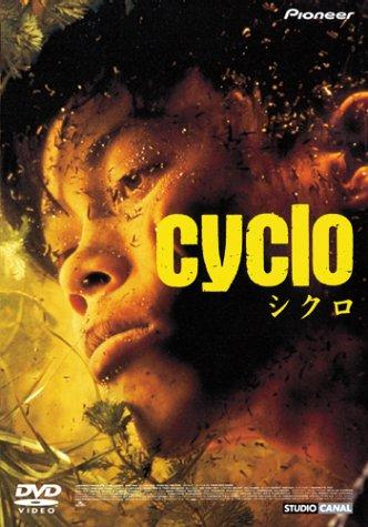 cyclo01.jpg