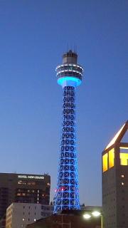 青いマリンタワー