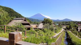 いやしの里富士山
