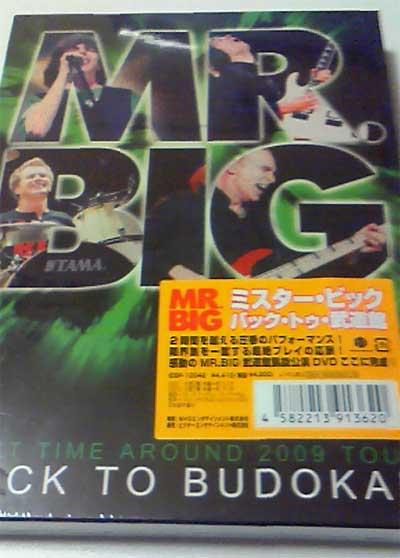 MR.BIG・バック・トゥ・武道館