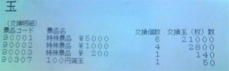 1011201734.jpg