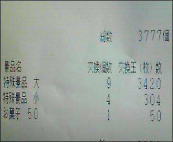 201012231252000.jpg