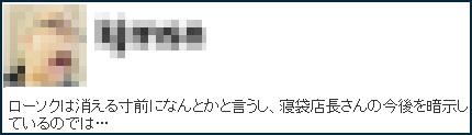 777_1012272245.jpg