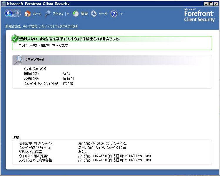 cp_1007250020.jpg