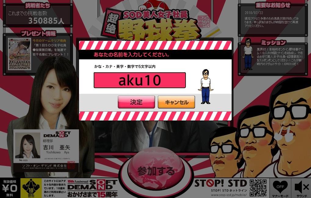 game_1101062255.jpg
