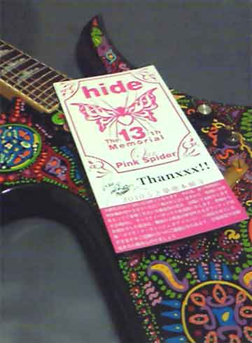 hide★The 13th Memorial ~Our Punk Spider~