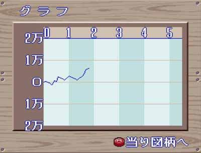 pachi_1007082226.jpg