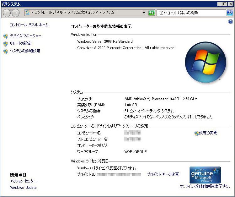 pc_1005312208.jpg
