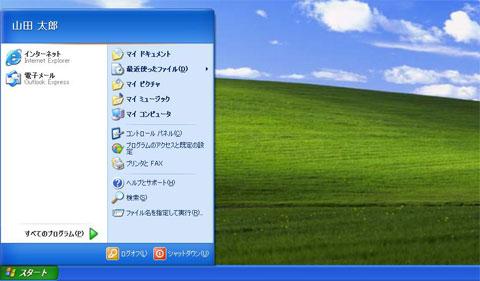 pc_1006032153.jpg