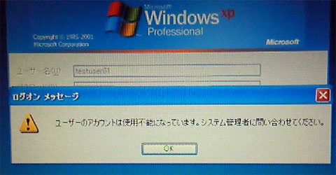 pc_1006032154.jpg