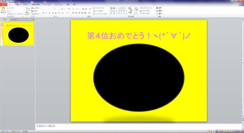pc_1006201506.jpg