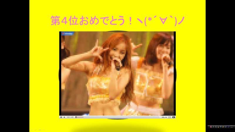 pc_1006201507.jpg