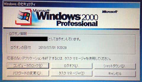 pc_1007011925.jpg