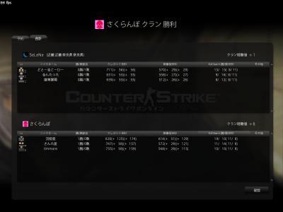 vs さくらんぼ