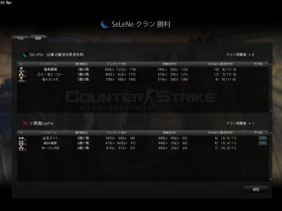 vs 小悪魔ageha2