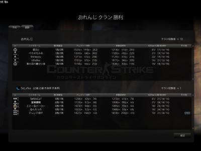 vs おれんじ2