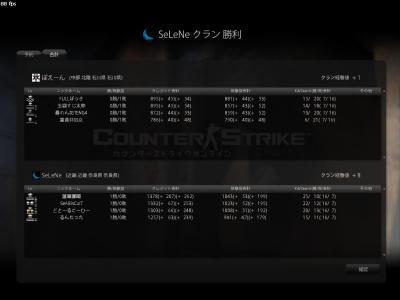 vs ぽえーん