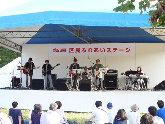 if Band