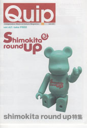 shimokita round up3