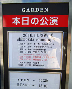 2010.11.3.