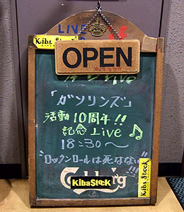 イフ ( USA LIVE PUB if )