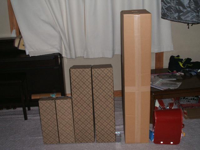 2010_0617_223106-DSCF2261.jpg