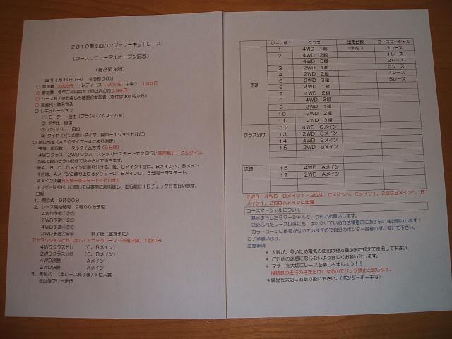 DSCF2111.jpg