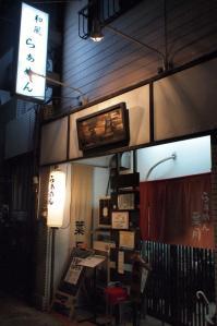 hazuki2-2.jpg