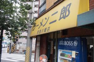 jirokawasaki5-2.jpg