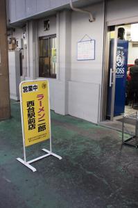jironishidai2-2.jpg