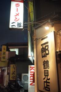 jirotsurumi6-2.jpg
