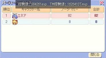 ss10082112.jpg