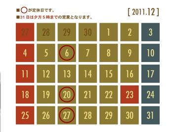 iphone_20111211104920.jpg