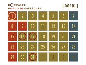 iphone_20111211104937.jpg