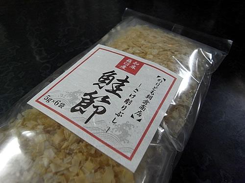 hitokoma2010-127-6.jpg