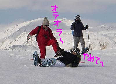 hitokoma2010-228-4.jpg