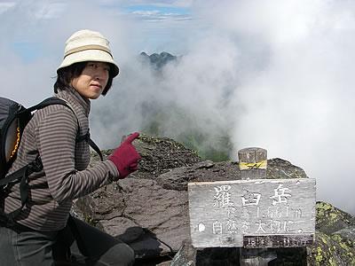 hitokoma2010-726-3.jpg