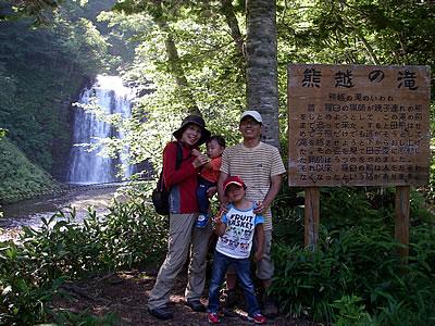 hitokoma2010-86-4.jpg