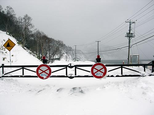 hitokoma2011-213.jpg