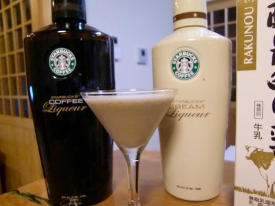 STARBUCKS COFFEE Liqueur
