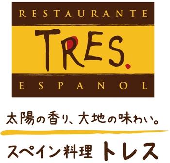 TRES_logo-0411.jpg