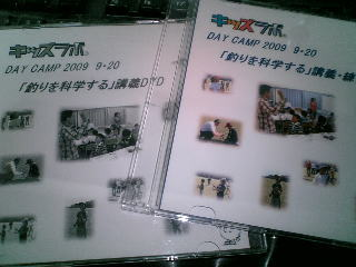 講義DVD、写真