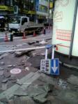 quake2011-1.jpg