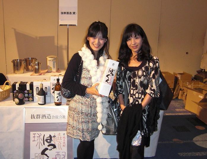 椿山荘で球磨焼酎イベント
