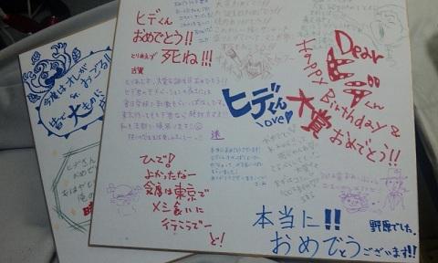 moblog_fc4ab70add.jpg