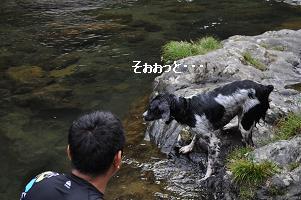 秋キャンプ200910