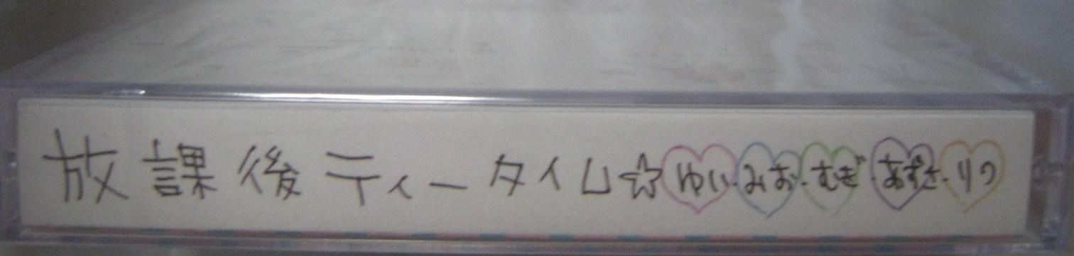 1027k6.jpg