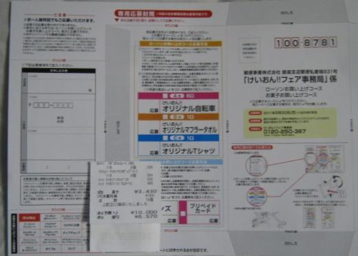 510r21.jpg