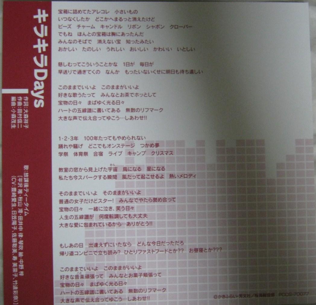 85k12.jpg