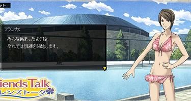 furankamizu1.jpg